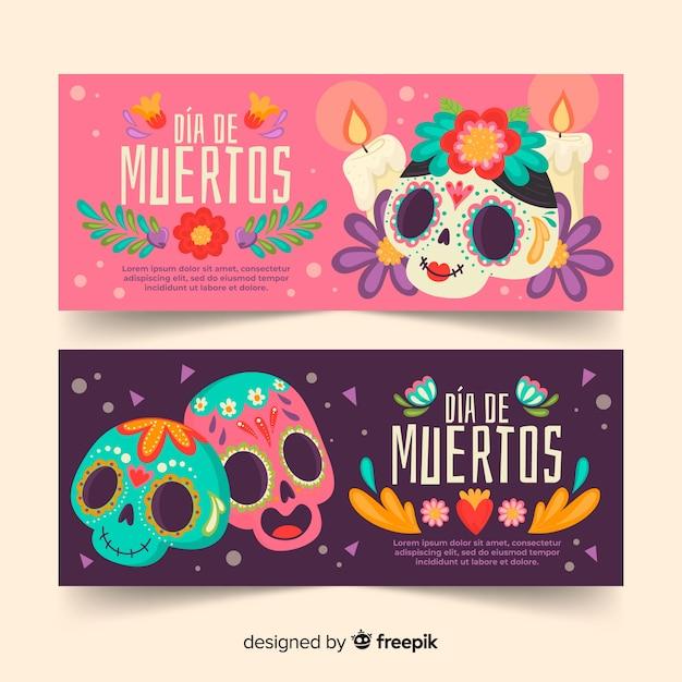 Cute variety of día de muertos banners Free Vector