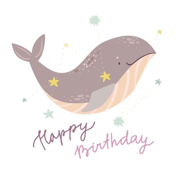 귀여운 고래 생일 인사말 무료 벡터