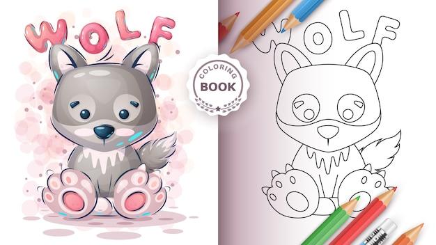 かわいいオオカミ-子供と子供のための塗り絵 無料ベクター