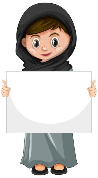 白紙の横断幕を保持しているかわいい若い女の子の漫画のキャラクター 無料ベクター