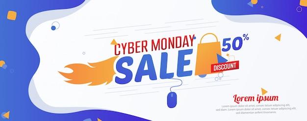 사이버 월요일 50 % 판매 광고 배너 템플릿 프리미엄 벡터