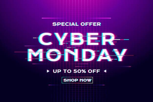 Cyber monday glitch sale banner Free Vector
