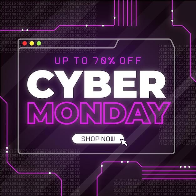 Кибер понедельник иллюстрация Premium векторы