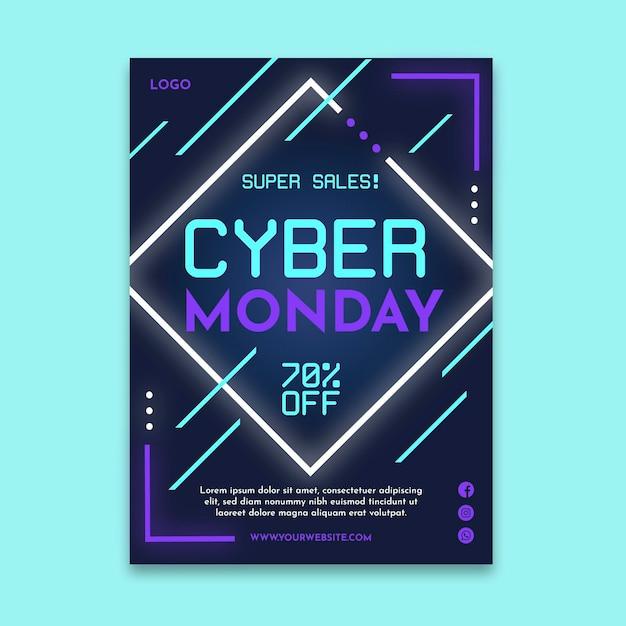 사이버 월요일 포스터 a4 무료 벡터