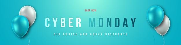 Cyber monday sale concept design. Premium Vector