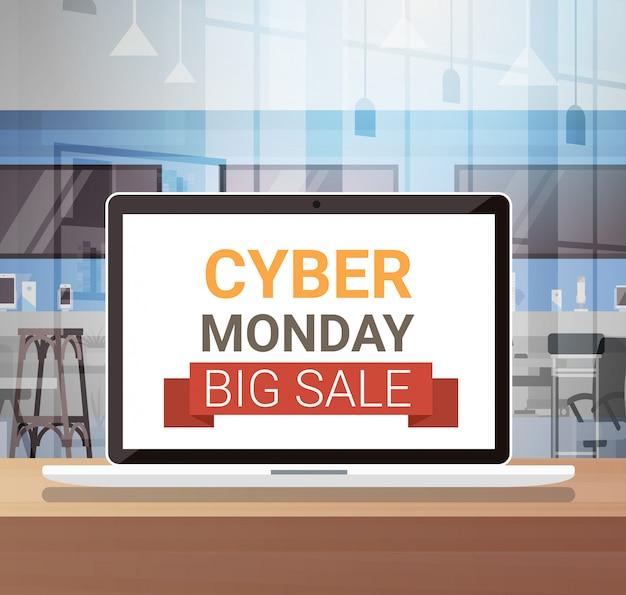 Cyber monday sign on laptop monitor big sale banner design Premium Vector