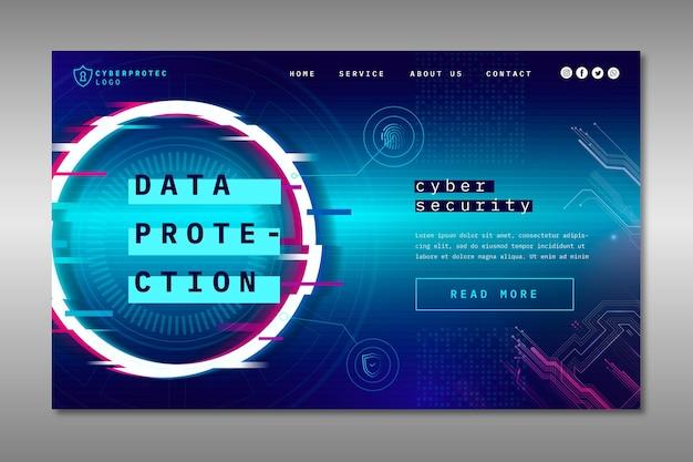 サイバーセキュリティのランディングページテンプレート Premiumベクター