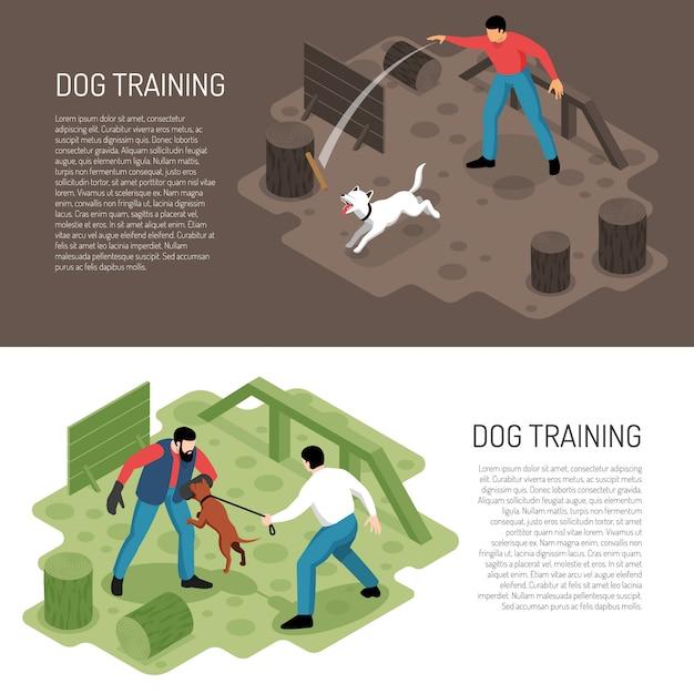 Cynologist犬訓練公園遊び場特定のタスク学習アクティビティddescriptionベクトルイラストと等尺性水平バナー 無料ベクター