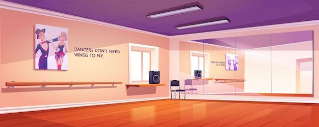 댄스 스튜디오, 거울이있는 발레 클래스 인테리어 무료 벡터