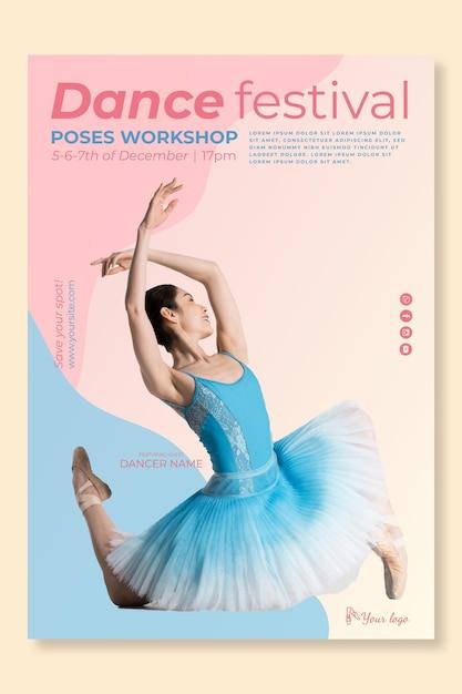 춤 축제 템플릿 포스터 무료 벡터