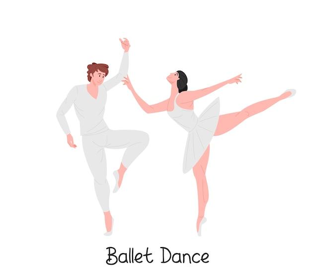 Танцующая изящная балетная пара иллюстрация Premium векторы