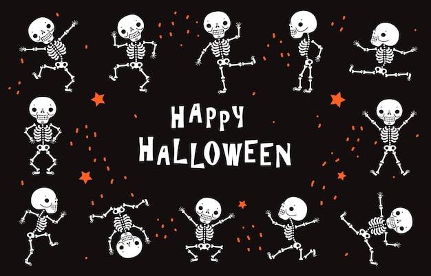 骸骨の踊り。ダンスの面白い白い人間の骨。ホラースタイルのハロウィーンのベクトル黒ポスター Premiumベクター