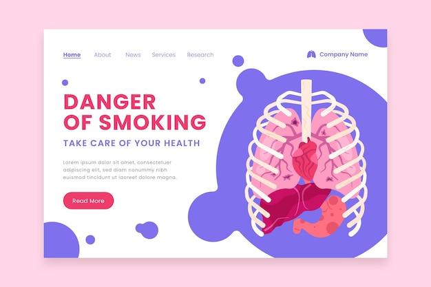 肺のあるランディングページを喫煙する危険性 無料ベクター