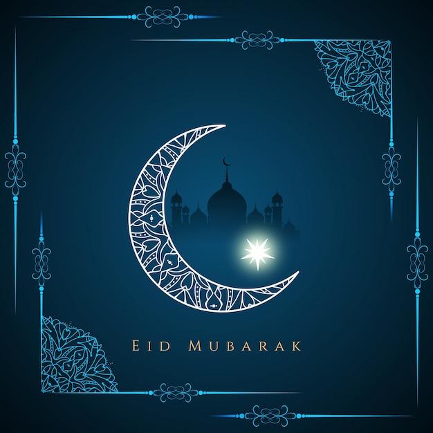 Dark blue religious eid mubarak design Free Vector