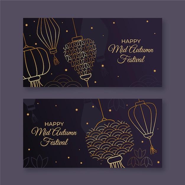 Dark & gold mid-autumn banner style Premium Vector
