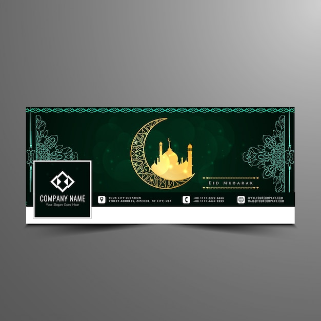 Dark green eid mubarak design for facebook timeline