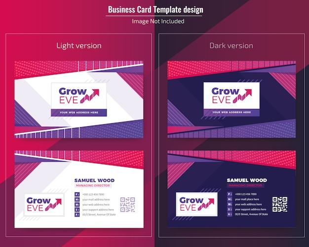 Абстрактный дизайн визитной карточки dark & light Premium векторы