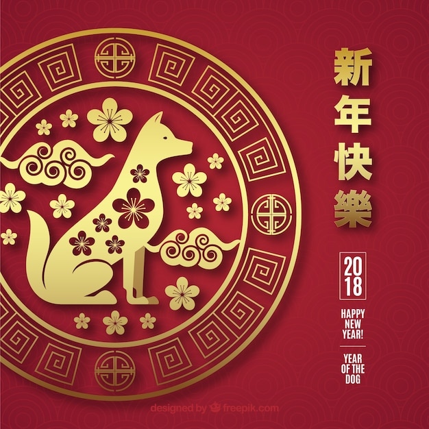 Dark red and golden chinese new year\ background