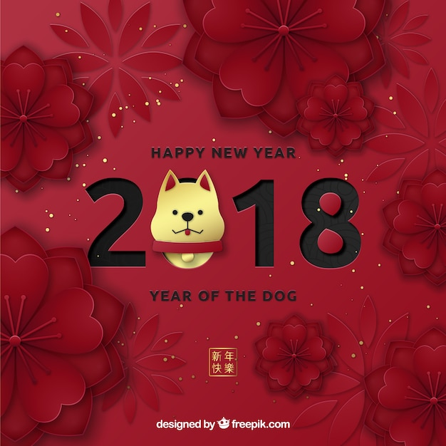 dark red chinese new year background free vector