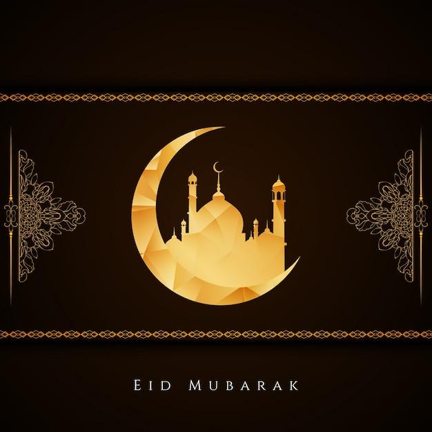 Dark religious eid mubarak design with moon Free Vector