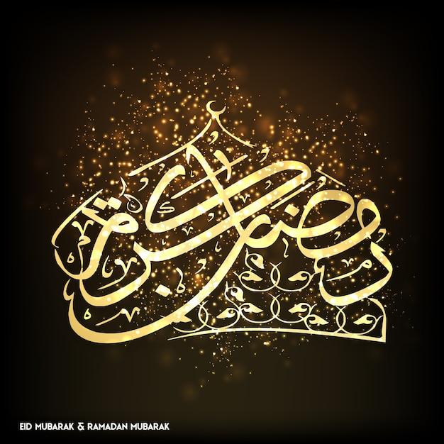 Dark typographic ramadan design Free Vector