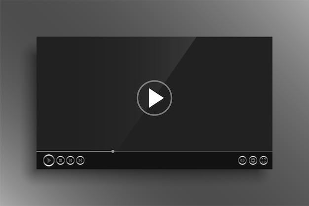 Темный видеоплеер с блестящими серебряными кнопками Бесплатные векторы