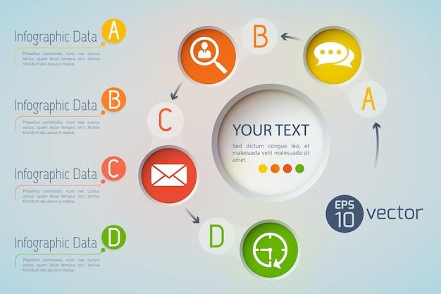 데이터 아이콘 infographic 개념 무료 벡터