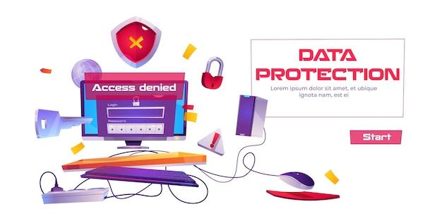 コンピューターとアクセス拒否の通知を含むデータ保護バナー。 無料ベクター