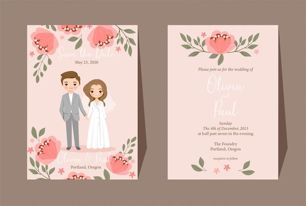 Сохраните мультфильм date.cute couple с цветочным шаблоном приглашения на свадьбу Premium векторы