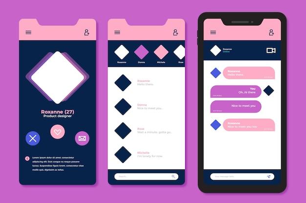 出会い系アプリのチャットインターフェース 無料ベクター
