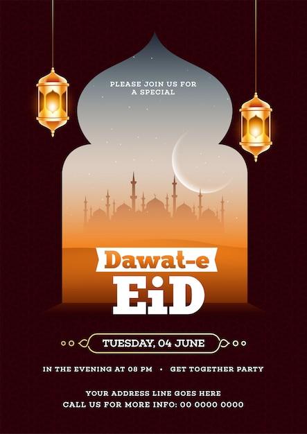 Dawat-e eid event flyer or poster template Premium Vector