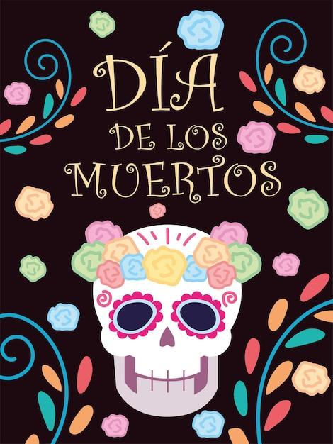 死者の日、頭蓋骨メキシコのお祝いの装飾的な花 Premiumベクター