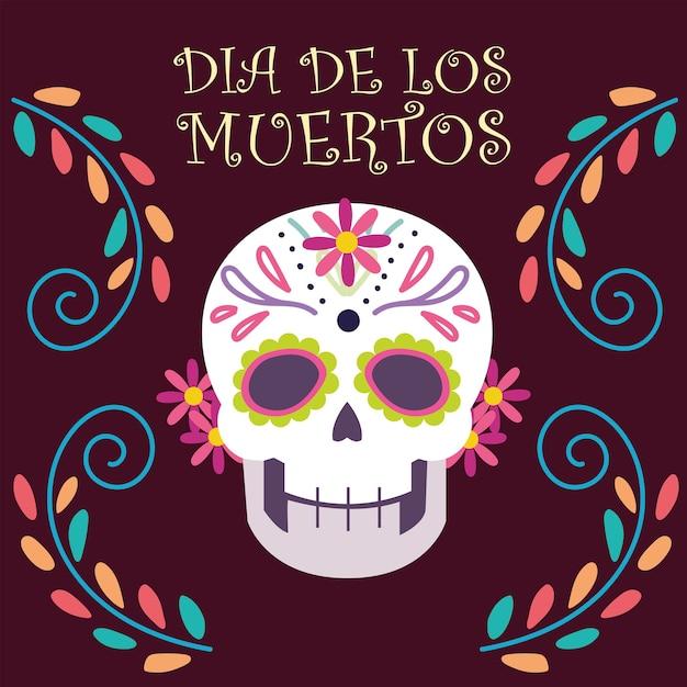 死者の日、シュガースカルの花が咲く装飾メキシコのお祝い Premiumベクター