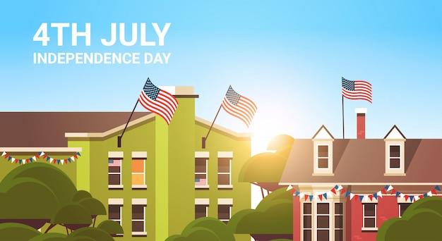 Украшенные здания с флагами сша 4 июля концепция празднования дня независимости сша горизонтальная иллюстрация Premium векторы