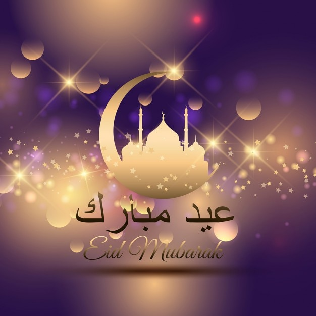 Decorative background for eid with arabic writing Free Vector