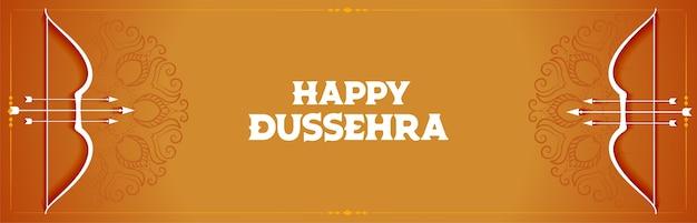 Dussehra의 인도 축제 장식 배너 무료 벡터