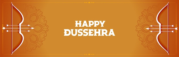 Dussehraのインドの祭りのための装飾的なバナー 無料ベクター