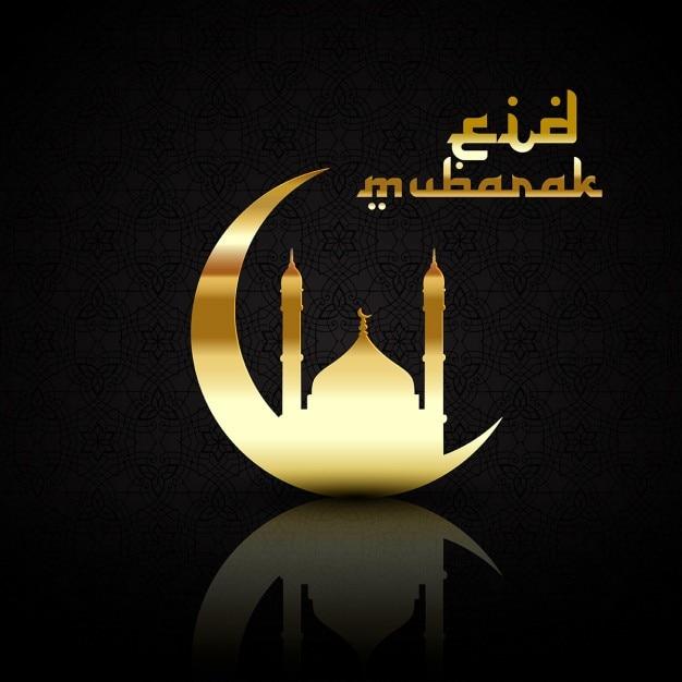 Decorative eid mubarak background with arabic style writing vector decorative eid mubarak background with arabic style writing free vector m4hsunfo Images