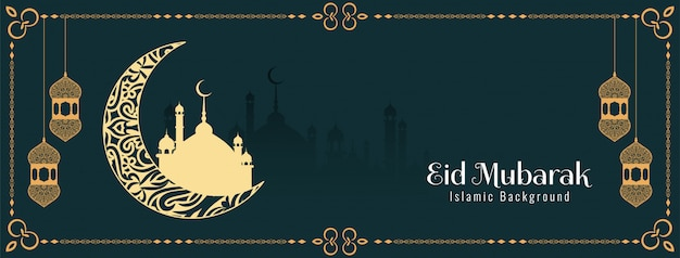Decorative eid mubarak islamic banner with crescent moon Free Vector