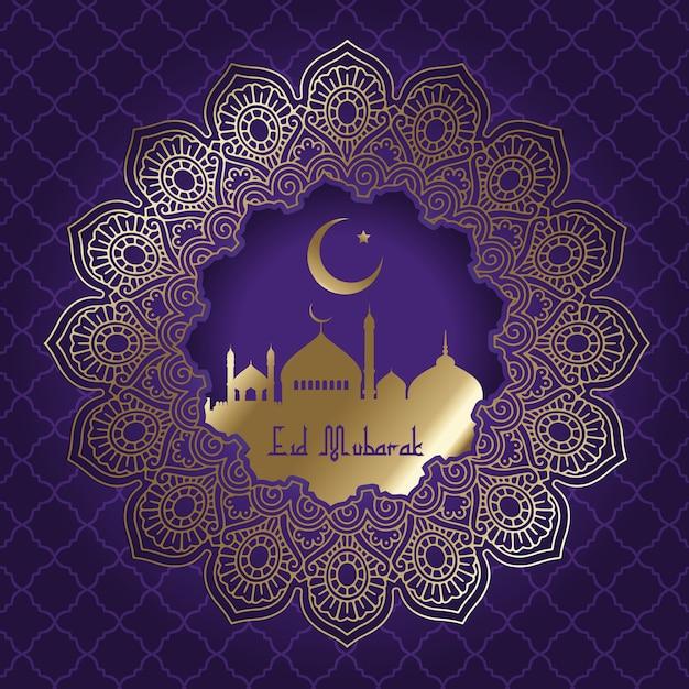 Decorative eid mubarak with mosque silhouette Free Vector