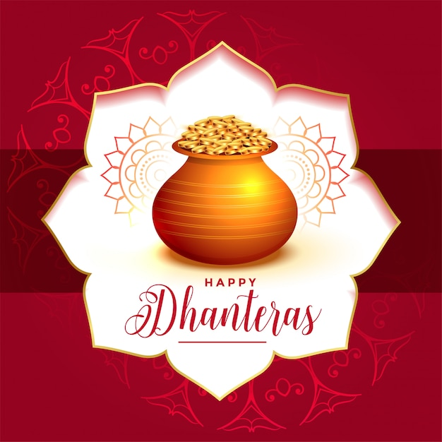 Decorative festival card  for dhanteras day Free Vector