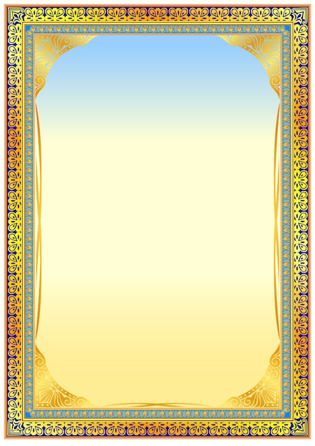 Decorative Frame Border Template For Diplomas Or Certificates Vector