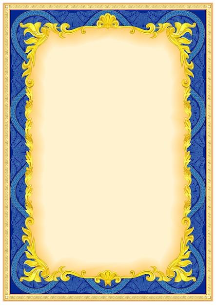 Decorative frame border template for diplomas or certificates vector decorative frame border template for diplomas or certificates premium vector maxwellsz