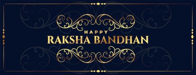 Bandiera di festival decorativo dorato raksha bandhan Vettore gratuito