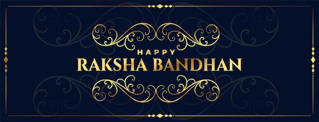 Decorative golden raksha bandhan festival banner Free Vector