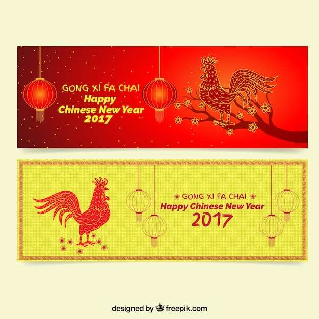 Decorative hand drawn rooster chinese year banners