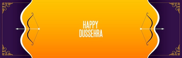 Dhanush baan 벡터와 장식 행복 dussehra 인도 축제 배너 무료 벡터