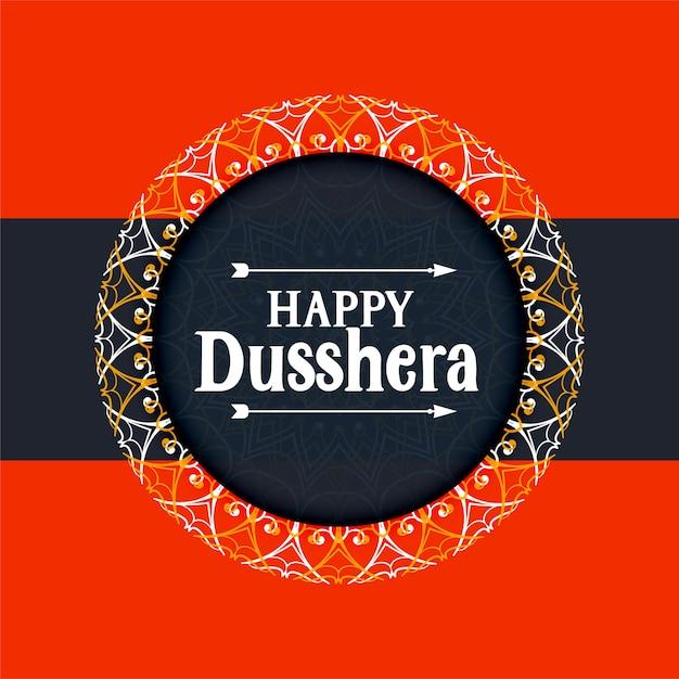 장식 행복 dusshera 축제 소원 카드 무료 벡터