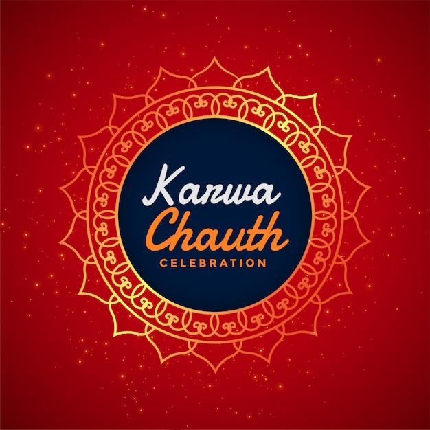 Decorative happy karwa chauth festival card Free Vector