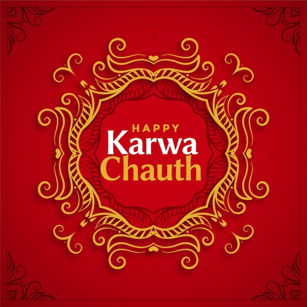 Decorative happy karwa chauth festival greeting design Free Vector